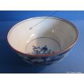 a pair of 18th century Chinese porcelain tea bowls