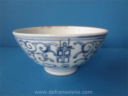an antique Chinese blue and white porcelain bowl