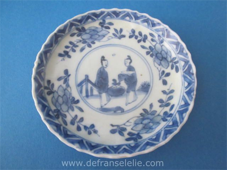 an antique Chinese blue and white porcelain dish Kangxi