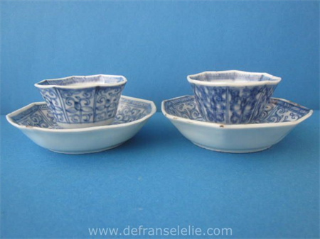 a pair of antique Chinese blue and white porcelain cups and covers