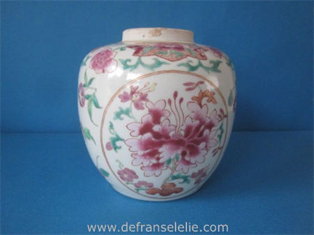 an antique Chinese famille rose porcelain jar